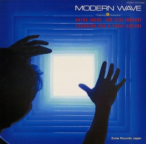 V/A modern wave