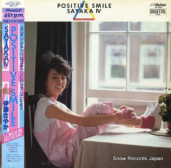 ITOH, SAYAKA positive smile / sayaka iv