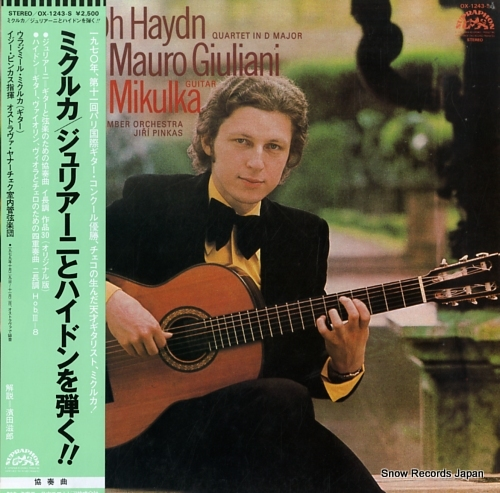 MIKULKA, VLADIMIR concerto in a major for guitar and strings, op.30