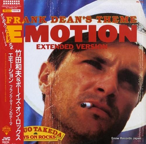 TAKEDA, KAZUO & BOYS ON ROCKS emotion frank dean's theme