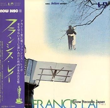 LAI, FRANCIS king seldom series; seldom in francis lai