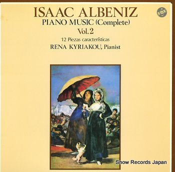 KYRIAKOU, RENA albeniz; piano music(complete) vol.2