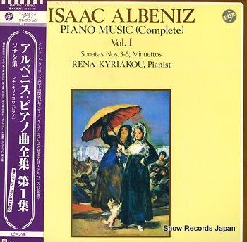 KYRIAKOU, RENA albeniz; piano music(complete) vol.1