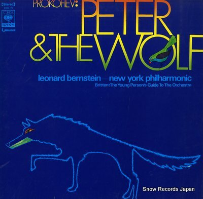 BERNSTEIN, LEONARD prokofiev; peter and the wolf / britten; the person's guide to the orchestra