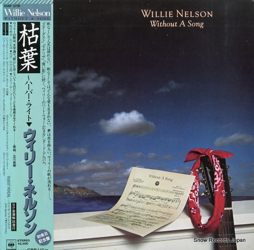NELSON, WILLIE without a song