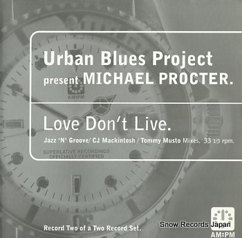 URBAN BLUES PROJECT love don't live
