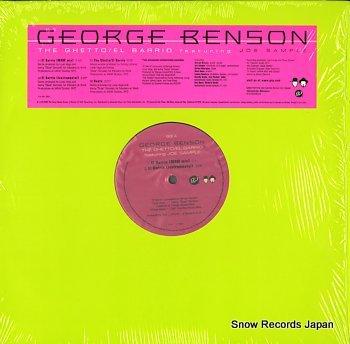 BENSON, GEORGE ghetto, the / el barrio