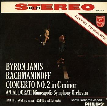 JANIS, BYRON rachmaninoff; piano concerto no.2