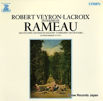 VEYRON-LACROIX, ROBERT interprete rameau