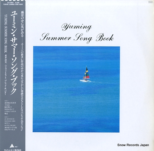 MATSUTOYA, YUMI yuming summer song book