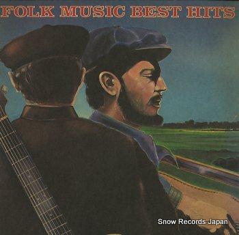 V/A folk music best hits