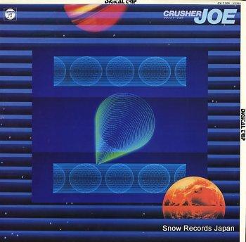 CRUSHER JOE synthesizer fantasy
