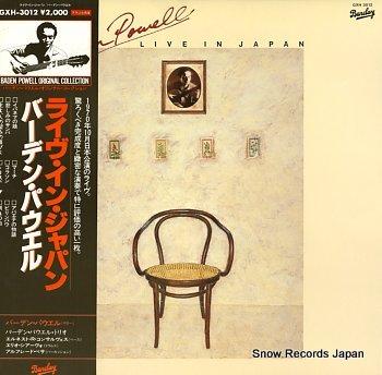 POWELL, BADEN live in japan