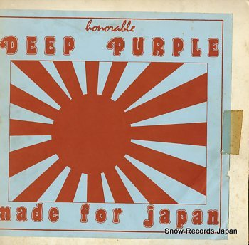 DEEP PURPLE made for japan