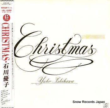 ISHIKAWA, YUKO christmas