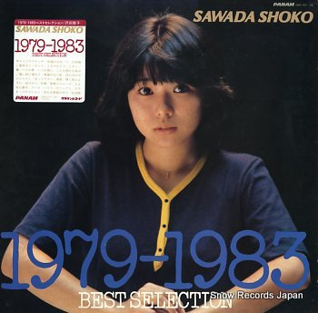 SAWADA, SHOKO 1979-1983 best selection