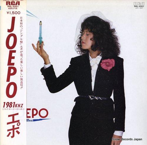EPO joepo 1981khz