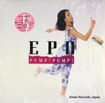 EPO pump! pump!