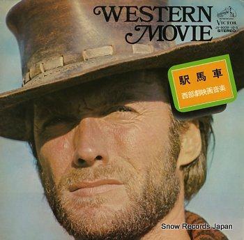 V/A western movie