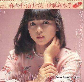 Ito Maiko
