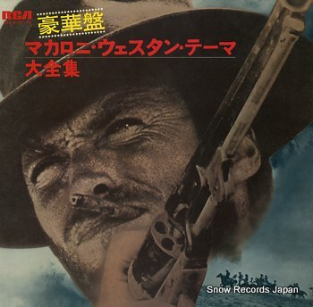OST great hits of italian western movies, the