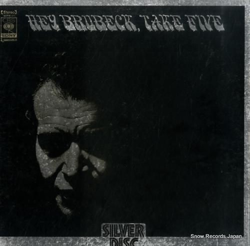 BRUBECK, DAVE hey brubeck, take five