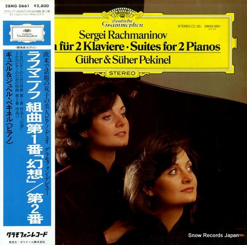GUHER & SUHER PEKINEL rachmaninov, sergei; suiten fur 2 klaviere