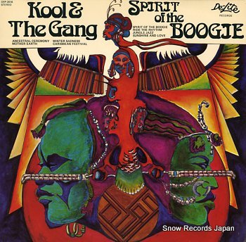 KOOL & THE GANG spirit of the boogie