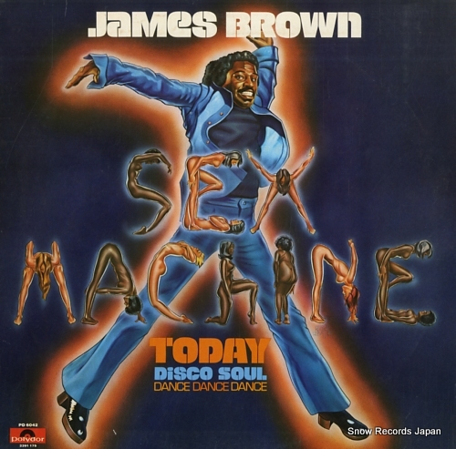 BROWN, JAMES sex machine today