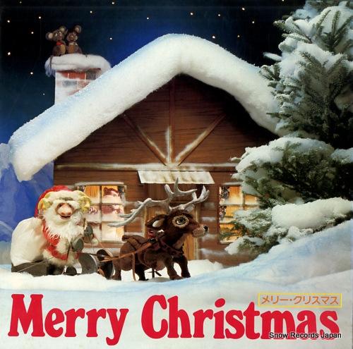 V/A merry christmas