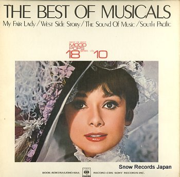 V/A best of musicals, the