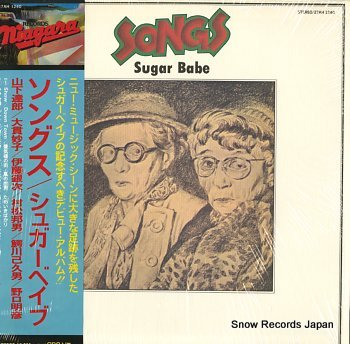 SUGAR BABE songs