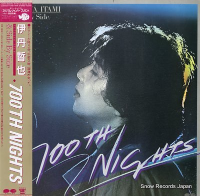 ITAMI, TETSUYA 700th nights