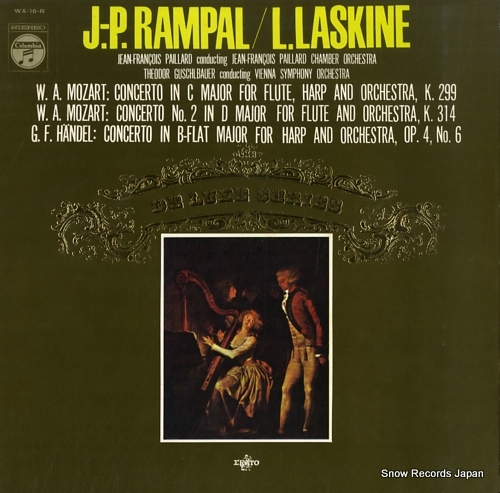 RAMPAL, JEAN-PIERRE / LILY LASKINE mozart; concerto in c major for flute, harp and orchestra, k.299