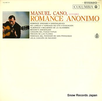 CANO, MANUEL romance anonimo