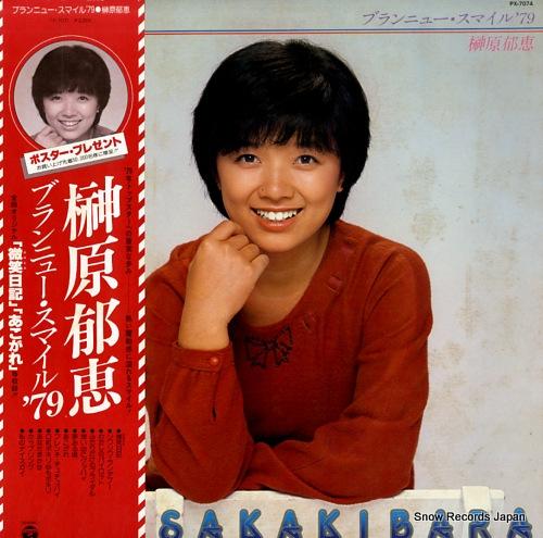 SAKAKIBARA, IKUE brand nem smile '79