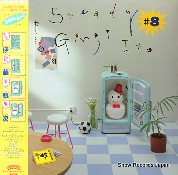 ITO, GINJI pop steady #8