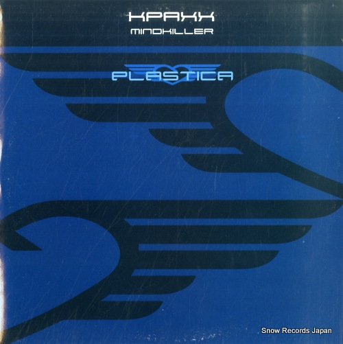 KPAXX mindkiller DPFT033 - front cover