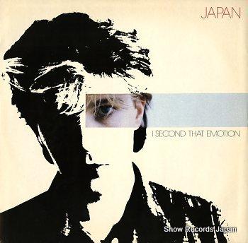 JAPAN i second that emotion
