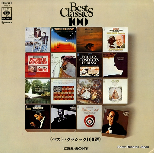 V/A best classics 100