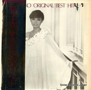 KEN, NAOKO original best hit