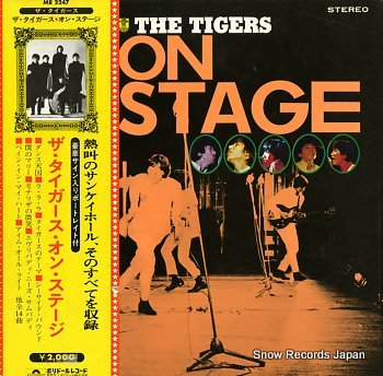 TIGERS, THE on stage