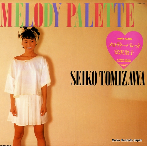 TOMIZAWA, SEIKO melody palette