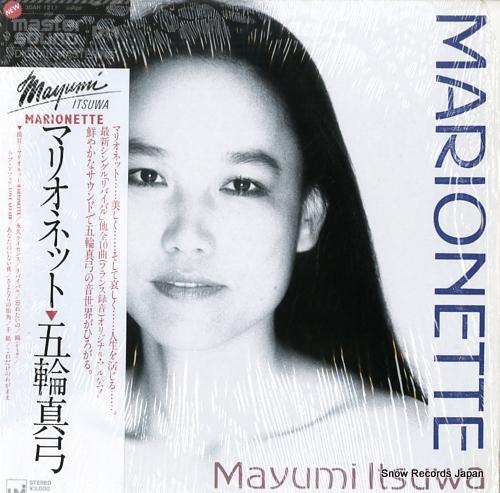 ITSUWA, MAYUMI marionette