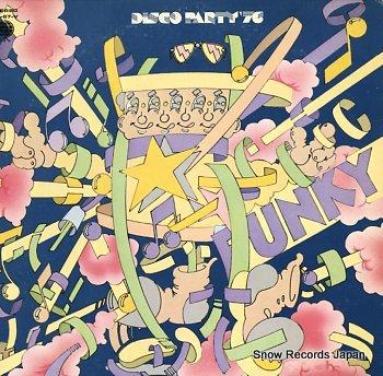 V/A disco party '76