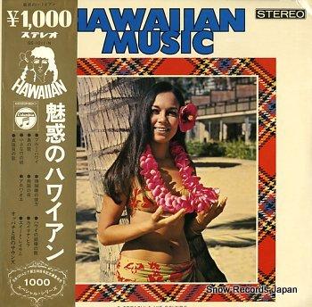 S.OPPACHI & HIS SOUNDS fascinatin' hawaiian music