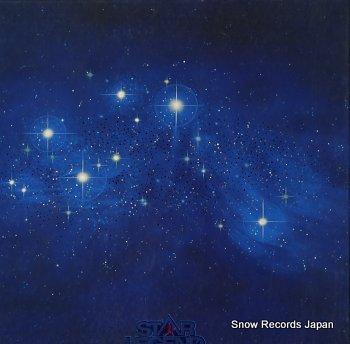 YAMAGUCHI, MOMOE star legend