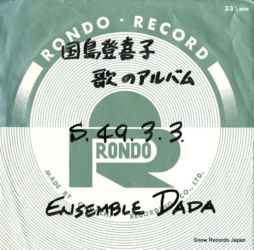 KUNIJIMA, TOKIKO uta no album