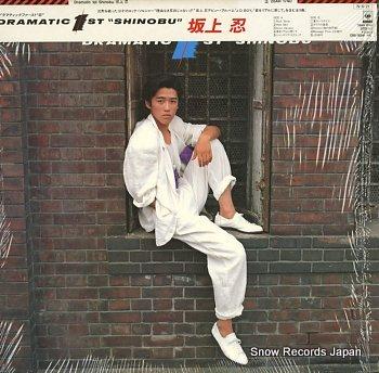 SAKAGAMI, SHINOBU dramatic 1st shinobu
