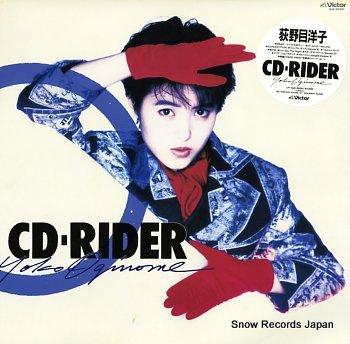 OGINOME, YOKO cd-rider